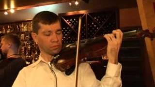 Скрипач на Свадьбу,Праздник! borisvirtuoz.ru Вечная любовь