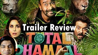 Total Dhamal trailer review by Saahil Chandel | Ajay Devgn | Anil Kapoor | Madhuri Dixit