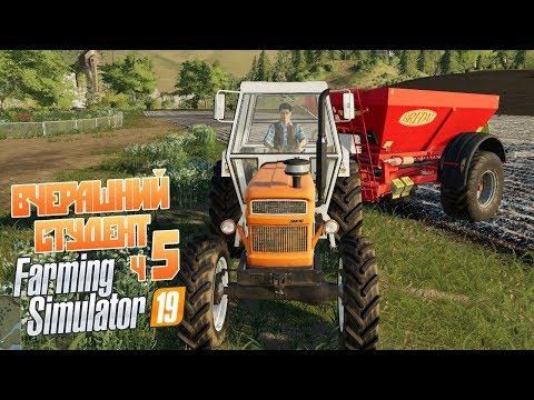 Farming Simulator 19 - Внесение извести и сюрприз у водопада!