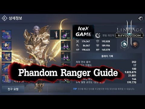Lineage 2 Revolution Phantom Ranger Guide