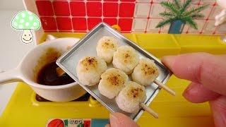 konapun-miniature-3-baby-dumplings-inedible