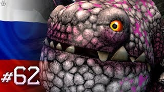 MY DRAGON IS RUSSIAN? School of Dragons - Ep. 62