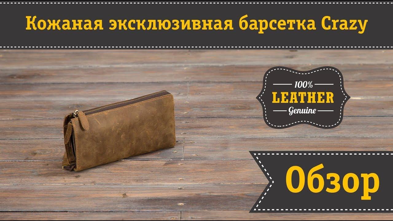 Кейсы и дипломаты для документов, чемоданы, сумки мужские, кожаные / portfelchik. Com. Ua / тел: (066)977-17-58, (044)223-41-62. Итак, если вам необходимо купить мужские кожаные дипломаты или кожаные сумки кейсы, обращайтесь к каталогу интернет магазина в киеве. Здесь вы найдёте именно ту.