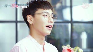 [JustBeJoyful JBJ] #5 SANGGYUN Over Flowers Ep.5
