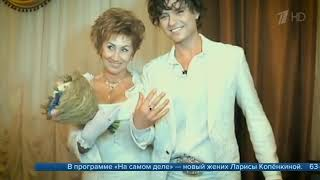 В программе «На самом деле» новый жених Ларисы Копенкиной