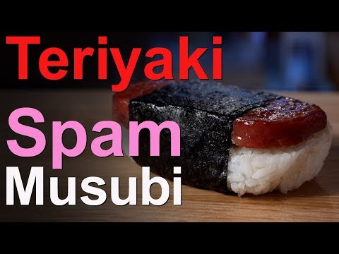 Teriyaki Spam Musubi