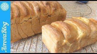 Ароматный хлеб со специями и сыром из теста на закваске