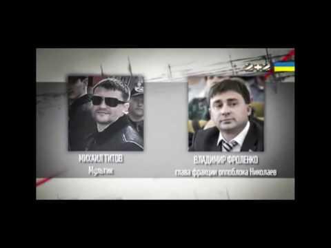 Разговор 'Мультика' (Михаил Титов) с Владимиром Фроленко