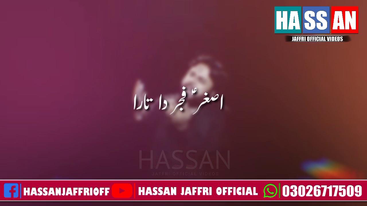 Qurban Jafri | Noha Whatsapp Status | Muharram | Lori Teku Sunawa | Nohay | Marisiye | Status 2020