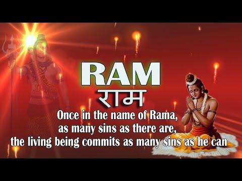 RAM Naam Mantra Chants (Jaap) Meditation 1008 Times | राम मंत्र | Shri RAM Chanting | Lord HANUMAN