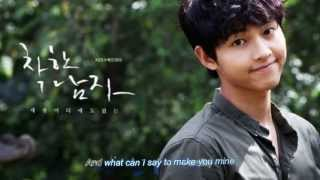 Song Joong Ki - Pretty boy ♥ [lyric]