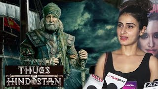 Amitabh Bachchan's Thugs Of Hindostan FIRST LOOK Reaction By Fatima Sana Shaikh