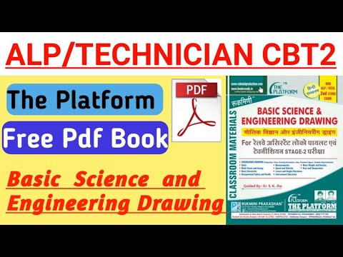 The Platform Complete Pdf Book || Basic Science and Engineering Drawing