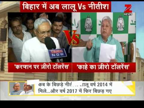 DNA: Analysis on 'The End' of Nitish Kumar-Lalu Prasad Yadav 'Mahagathbandhan'