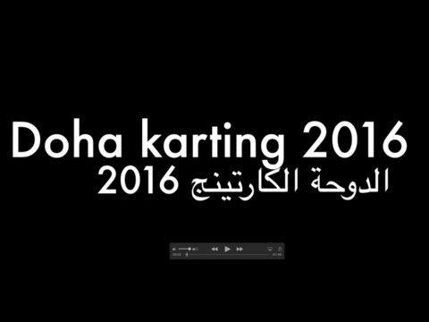 My Karting Spots 11 - Doha Electric Karting 2016
