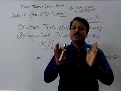 Export Import Training  Part  5  Export Modules  2