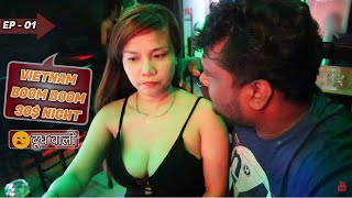 VIETNAM NIGHTLIFE GIRLS MARKET SAIGON | HO CHI MINH CITY VIETNAM | 4K