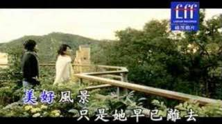 林隆璇&李聖傑-妳那麼愛他