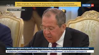 Смотреть видео Министры России и США обсудят положение дел в Венесуэле   Россия 24 онлайн