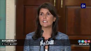 انسحاب من مجلس حقوق الإنسان وسط ترحيب الاحتلال وأسف الأمم المتحدة
