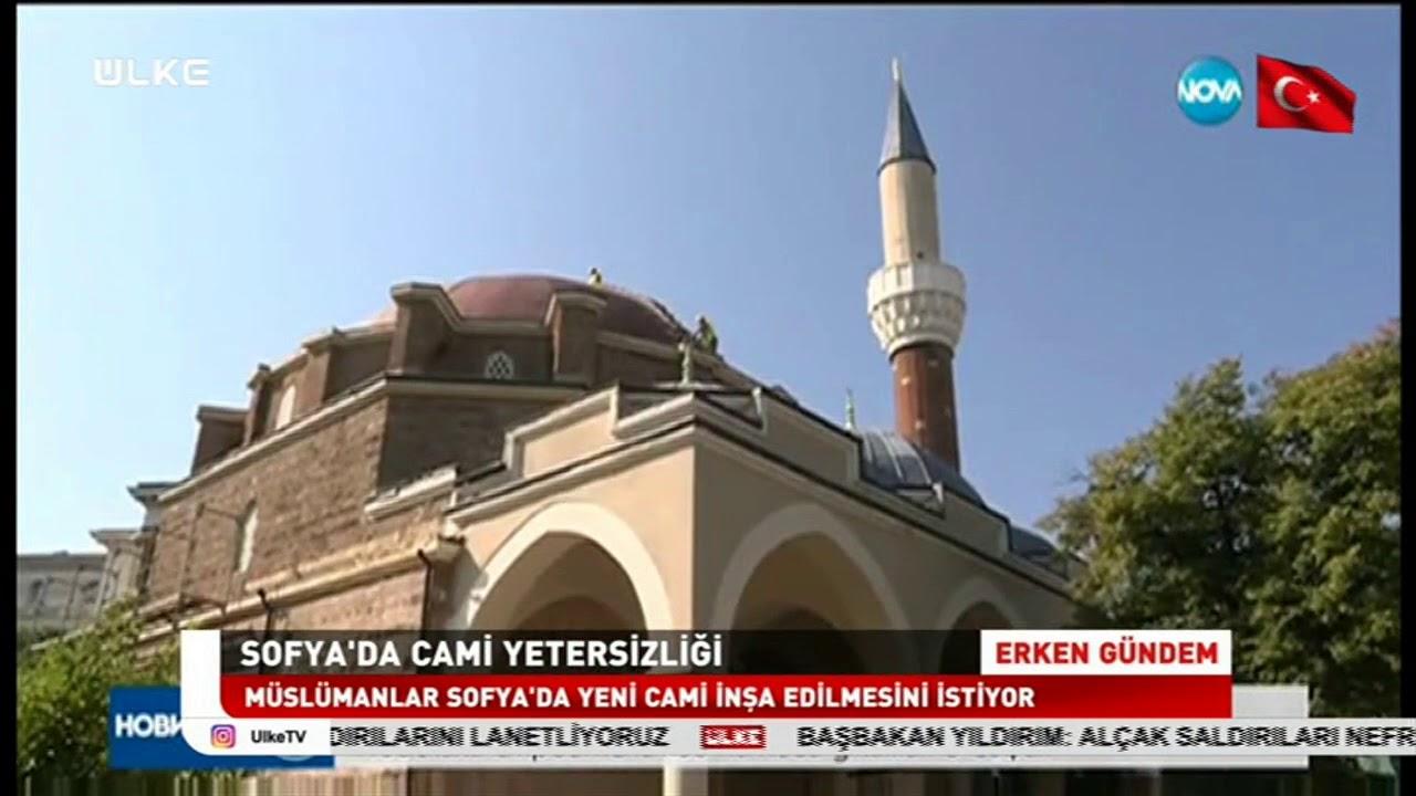 Sofya'da cami yetersizliği