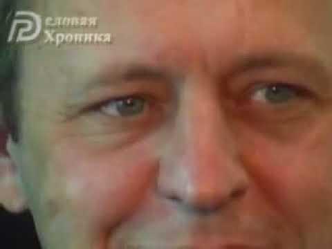 Как Алонсо, председатель ЮЗБ Сбербанка поставил в Сочи своего: из Ростова на Дону