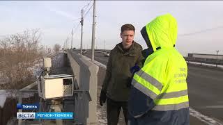 Кто и зачем в Тюмени крушит приборы замера скорости в областном центре?(, 2018-02-06T13:25:37.000Z)