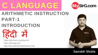 Lecture 5 Aritmetic Instruction in C  Part 1 hindi