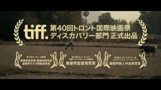 映画『逆行』予告篇