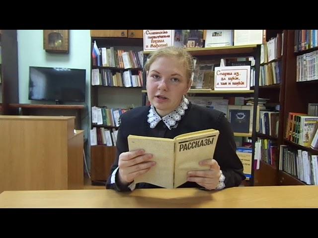 Изображение предпросмотра прочтения – ОльгаВоробьева читает произведение «Крохотки: Озеро Сегден» А.И.Солженицына