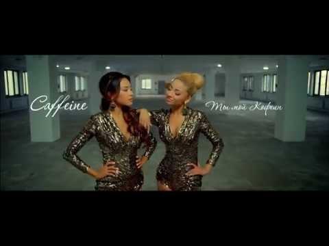 песня мой казахстан клип