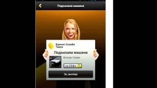 Грузоперевозки в режиме такси! Мобильное приложение(, 2014-12-03T22:46:46.000Z)
