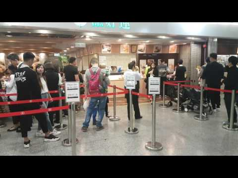 Guide to, tim ho wan,  hongkong station, In Town Check In Counters Information, to bus stop
