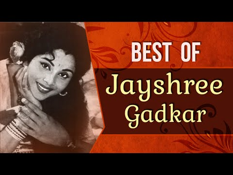 Best Of Jayshree Gadkar | Old Marathi Songs | Jukebox | Classic Collection | Lavani Songs