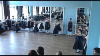 контрольный урок 205 рх народно-сценический танец