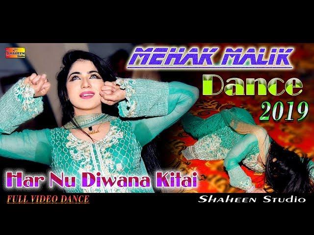 Mehak Malik | Har Nu Diwana Kitai Mehak G | Shaheen Studio