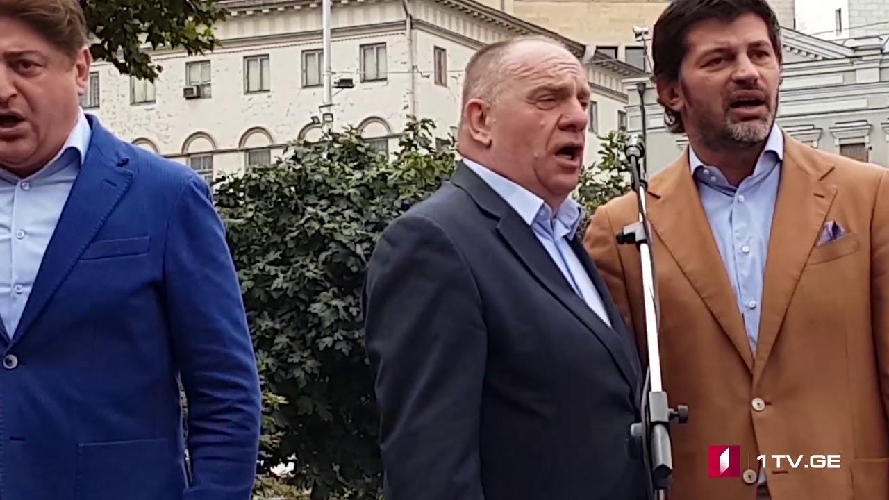 კახა კალაძემ ქართულ ხმებთან ერთად თბილისო იმღერა