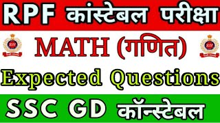 RPF Constable Math Expected Questions , SSC GD Math expected Questions, SSC GD math Crash course