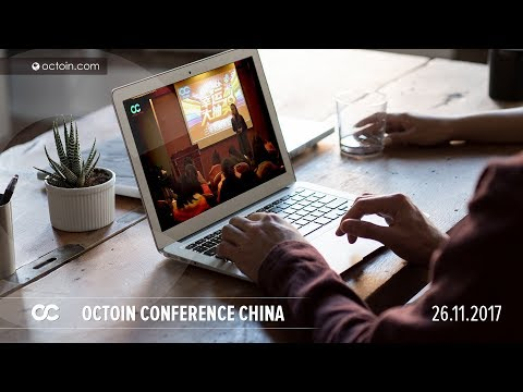 OCTOIN CONFERENCE CHINA 26.11.2017