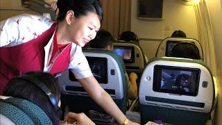 CATHAY PACIFIC Premium Economy Class   B777-300ER Hong Kong to Singapore