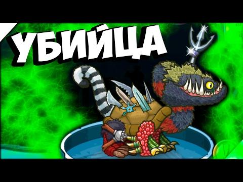 Необычные мутанты ! ( Mutant fighting cup 2 )