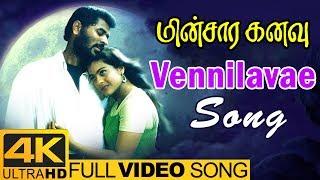 Vennilavae song from minsara kanavu tamil movie, video songs 4k. minasara movie ft. arvind swamy, prabhu deva and kajol in the lead roles. music by a r rahman, directed rajiv menon ...