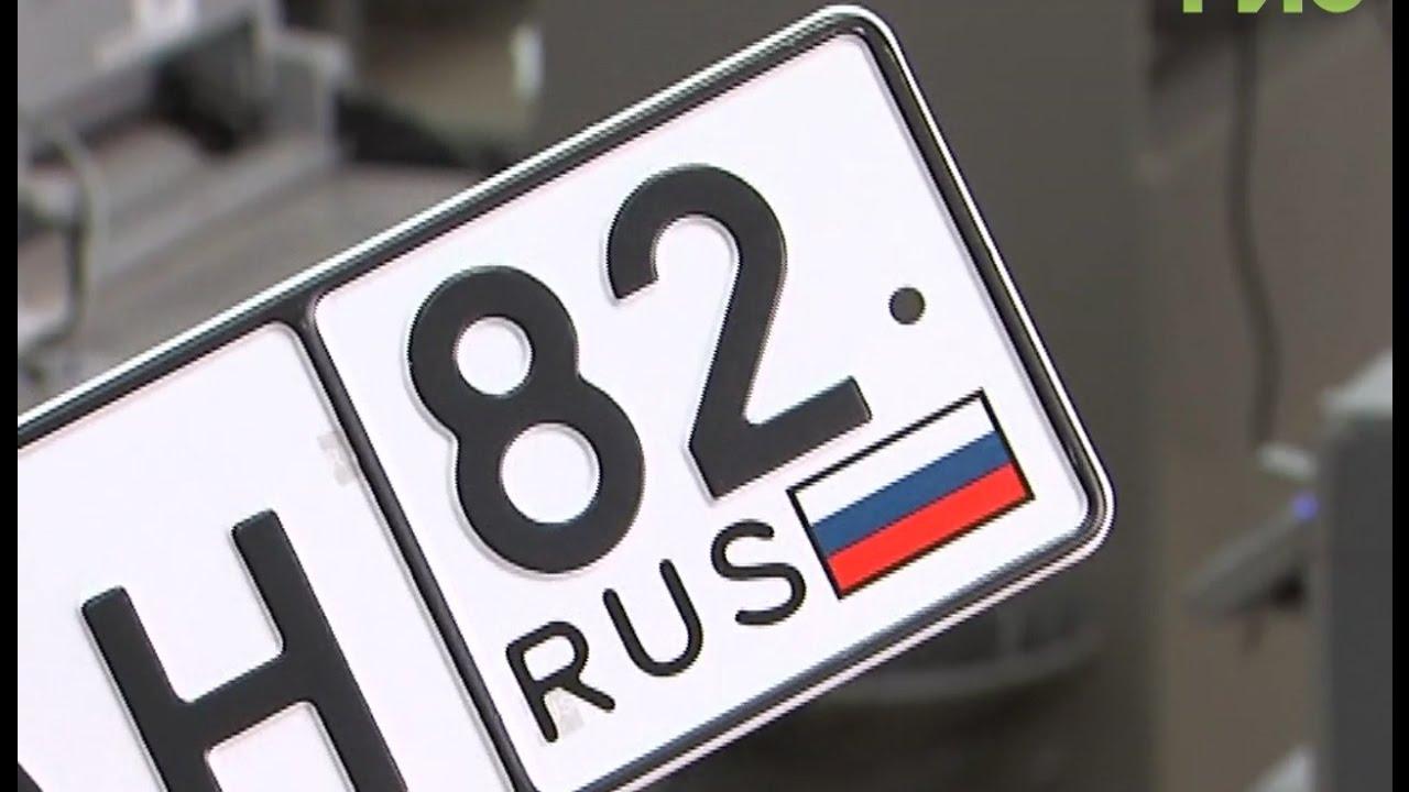 Номерные знаки на транспортные средства на карте новосибирска: адреса, номера. Госномер. Рус, компания по изготовлению дубликатов государственных. Авто-знак 154, компания по изготовлению государственных.