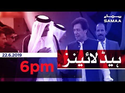 Samaa Headlines - 6PM -22 June 2019