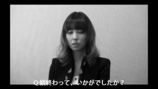 3月10日公開の「SHAME」をMEGUMIさんに観ていただき、感想を語ってい...