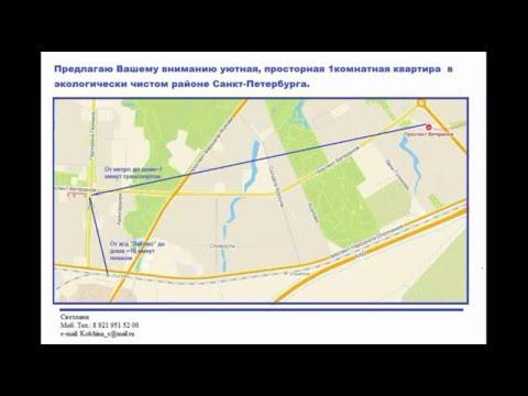 Купить 1к квартиры в красносельском р-не # проспект Ветеранов 130 #г. Санкт-Петербург