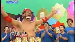 Crazy Japanese TV Game Show