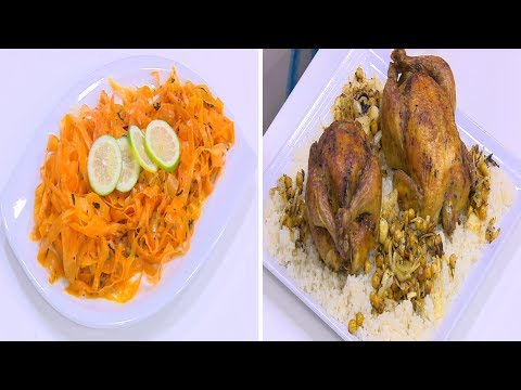 دجاج محشي بصل - سلطة الجزر - سلطة خرشوف  بالعسل و الزنجبيل : مغربيات حلقة كاملة
