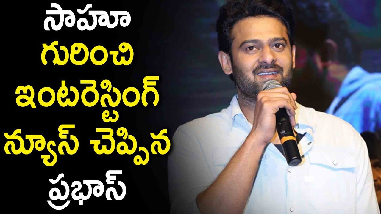 Prabhas Reveals Intresting News About Sahoo Movie | Shraddha , Sujeeth | Latest Telugu Cinema News