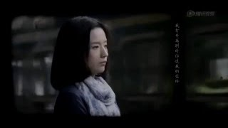 《相愛十年》MV OST10 năm yêu em (ost)  Đã có ai từng nói với em chưa